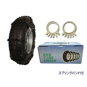 【在庫限りの価格!】 タイヤチェーン 金属 はしご型 145/65R13 155/65R13 チェーン呼び 45170 スプリング バンドサイズ SR-10A 段ボール箱入り ED-02S|yabumoto