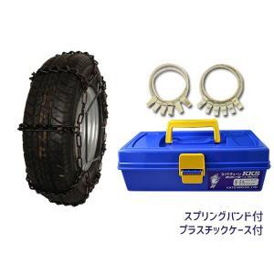 【在庫限りの価格!】 タイヤチェーン 金属 はしご型 145/95R10LT チェーン呼び 45170 スプリング バンドサイズ SR-10A プラスチックケース入り EP-02S|yabumoto