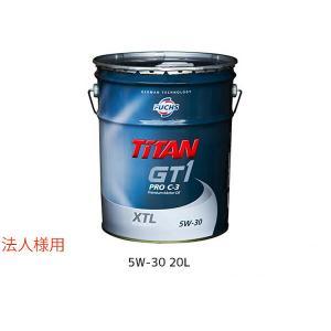 FUCHS フックス エンジンオイル TITAN GT1 PRO C-3 5W30 20L yabumoto