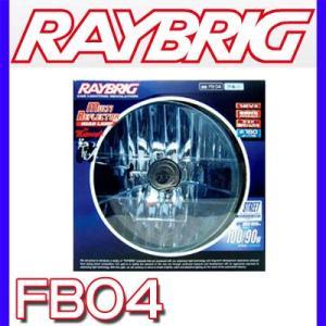 RAYBRIG 2輪車用ヘッドランプ丸型 ブルー 車検対応 FB04|yabumoto
