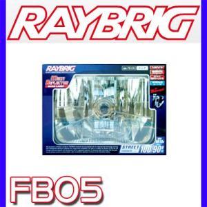 RAYBRIG 2輪車用ヘッドランプ角型 クリア 車検対応 FB05|yabumoto