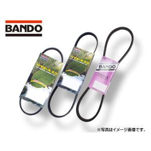 ハイゼット S321W S331W S321V S331V H19/12〜H27/03 ファンベルト 3本セット 1台分 バンドー|yabumoto