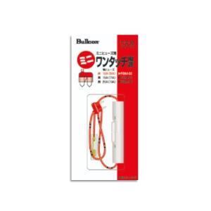 ブルコン ワンタッチ電源 FBM-02 10A用 ミニヒューズ ゆうパケ可|yabumoto