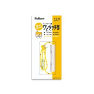 ブルコン ワンタッチ電源 FBM-04 20A用 ミニヒューズ ゆうパケ可|yabumoto