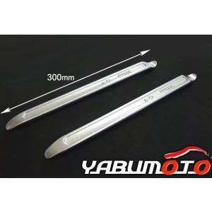 タイヤレバー 2本セット 全長12インチ300mm FK0909 ネコポス可|yabumoto