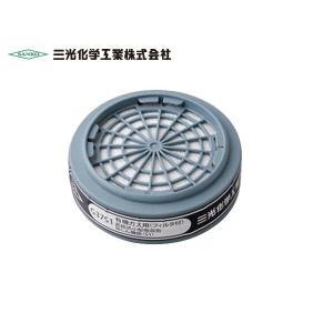 防毒マスク スカイマスク用 直結式小型 吸収缶 G37S1 三光化学工業|yabumoto