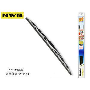 NWB グラファイト ワイパー ブレード G55 550mm|yabumoto