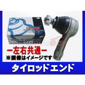 クラウン ABA-YXS10 ABA-YXS10H タイロッドエンド GMB 左右共通 yabumoto