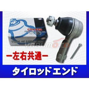 eKスポーツ CBA-H81W CBA-H82W タイロッドエンド GMB 左右共通|yabumoto