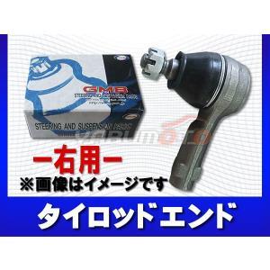 コペン ABA-L880K  タイロッドエンド GMB 右用|yabumoto