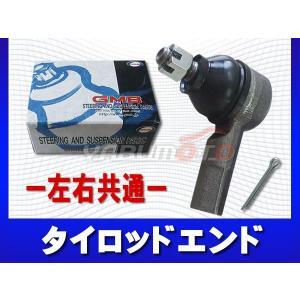 アルト GBD-HA23V LE-HA23V タイロッドエンド GMB 左右共通|yabumoto