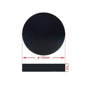 円形ジャッキゴムパッド 130φゴム製 ネコポス 送料無料