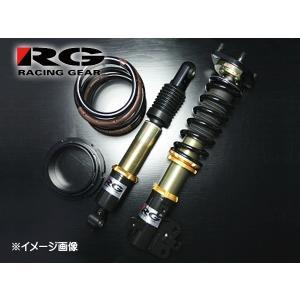 車高調 HSダンパー RX-8 SE3P H15.4〜H25.4 複筒式 減衰力15段調整式 HS-MA03DT レーシングギア RG ダンパー 法人のみ配送 送料無料 yabumoto
