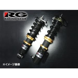 車高調 HSダンパー インプレッサ GDB (〜D型) 単筒式 減衰力15段調整式 HS-S02S レーシングギア RG ダンパー 法人のみ配送 送料無料 yabumoto