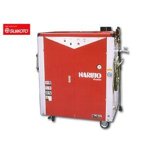 洲本 高圧温水洗浄機 鳴門 HWV 900L/H 2.2kW HWV-903E|yabumoto