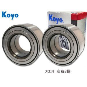 ハブベアリング テリオス J102G J122G フロント KOYO 70264 2個セット|yabumoto