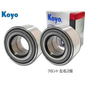 ハブベアリング アルティス ACV30N KOYO フロント 70577 2個セット|yabumoto