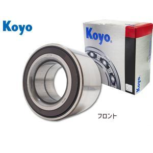 MAX L950S L960S L952S フロント ハブベアリング KOYO 75090|yabumoto