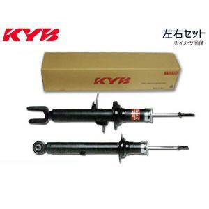 サンバー KV3 KV4  補修用ショックアブソーバ KSA1134 KYB  リア 2本|yabumoto