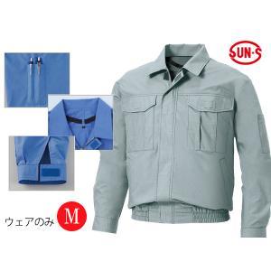 空調風神服 長袖ワークブルゾン モスグリーン メンズ M 売れ筋 定番 KU90550 ウェアのみ ...