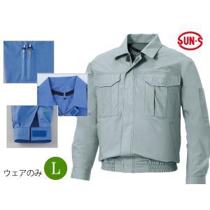 空調風神服 長袖ワークブルゾン モスグリーン メンズ L 売れ筋 定番 KU90550 ウェアのみ ...