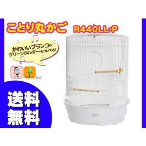 ことり丸かご ホワイト 丸型ブランコ 吊り下げパーツ付き R440LL-P 送料無料|yabumoto