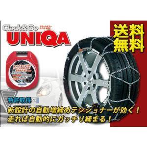 タイヤチェーン クラック&ゴー M32 ユニカ 145R12 送料無料|yabumoto