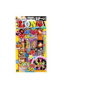 手持ち 花火 スーパー ロングセット M LA-M yabumoto