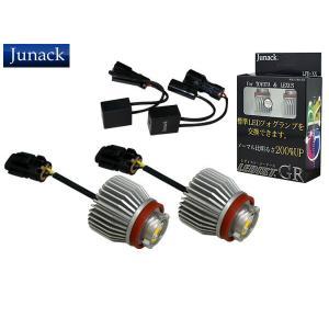 LED フォグバルブ ランプ クラウン ARS220 ガソリン車 2018/6〜 Junack LE...