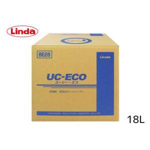 Linda 横浜油脂 UC-ECO カーシャンプー 18L BIB 4329 BE28 車 洗車|yabumoto