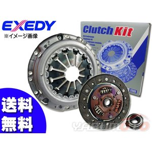 クラッチ 3点 キット パジェロミニ H51A H10/3〜 MBK010 EXEDY エクセディ カバー ディスク ベアリング 送料無料|yabumoto