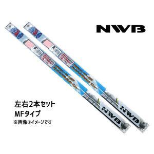 グラファイト ワイパー ゴム シャトル GK8 GK9 GP7 GP8 前 2本セット 650mm 350mm MF65GN MF35GN 替えゴム ラバー NWB|yabumoto