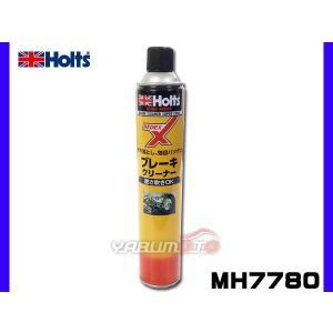 数量限定! ホルツ レデックス ブレーキクリーナー 840ml|yabumoto