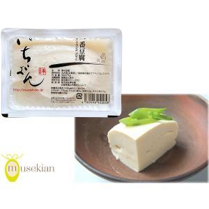 豆腐 国産大豆100% 300g  1丁 一番豆腐 手造り 夢石庵 むせきあん 100|yabumoto