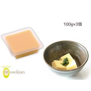 卵豆腐 100g×3個 玉子 豆腐 国産鶏卵 夢石庵 むせきあん 110|yabumoto