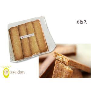 おからクッキー 豆乳クッキー  豆乳おからクッキー 卵不使用 8枚入 夢石庵 むせきあん 520|yabumoto