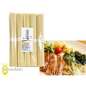 豆乳 中華麺 80g × 5束 乾麺 ヘルシー &栄養満点 国産大豆 夢石庵 むせきあん 801|yabumoto