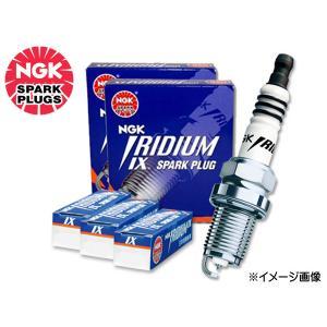 ホンダ トゥデイ AF61 AF67 NGK イリジウムIXプラグ 1本 CR7HIX 3485 ネコポス 送料無料|yabumoto