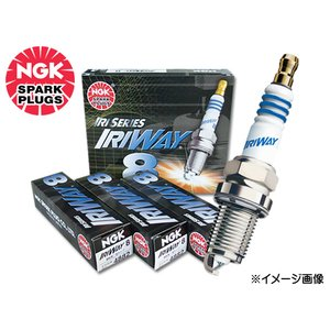 スバル インプレッサ GGB GDB NGK 高熱価プラグ IRIWAY8 4882 4本セット 送料込|yabumoto