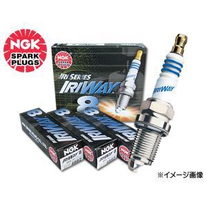 ホンダ シビック フェリオ FD2 NGK 高熱価プラグ IRIWAY8 4882 4本セット 送料込|yabumoto