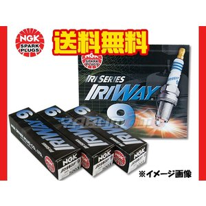 スズキ スイフト ZC31S NGK 高熱価プラグ IRIWAY9 5003 4本セット 送料込|yabumoto