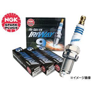 ホンダ フィット GE6 GE7 NGK 高熱価プラグ IRIWAY9 5003 4本セット 送料込|yabumoto