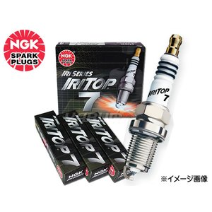 日産 スカイライン BNR34 GT-R NGK 高熱価プラグ IRITOP7 5601 6本セット 送料込|yabumoto