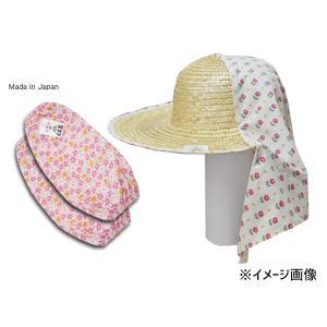 麦わら 日よけ 帽子 腕カバー 柄おまかせ セット 日本製 農作業 ガーデニング 麦さわやか ホワイト系 No.130SET|yabumoto