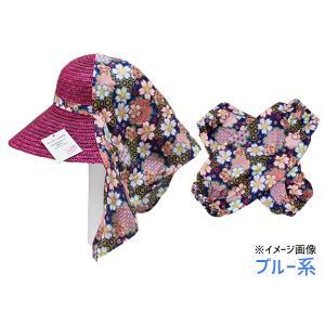 麦わら 日よけ 帽子 腕カバー 柄おまかせ セット 和柄 日本製 農作業 ガーデニング キューティさわやか ブルー系 No.137SET|yabumoto