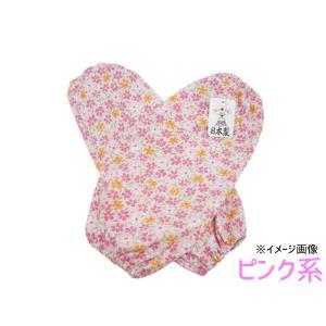 腕カバー アームカバー 腕抜き 柄おまかせ 両ゴム 日本製 手作り 袖口の汚れ防止に ピンク系 No.20-GR ネコポス 送料無料|yabumoto