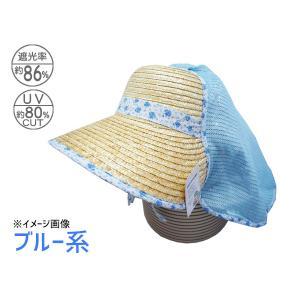遮光 UVカット 麦わら 日よけ 帽子 柄おまかせ 日本製 農作業 ガーデニング 農涼さわやか ブルー系 No.310|yabumoto