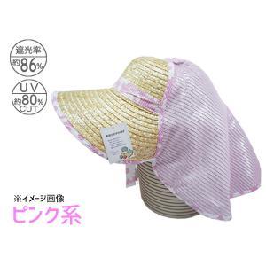 遮光 UVカット 麦わら 日よけ 帽子 柄おまかせ 日本製 農作業 ガーデニング 農涼さわやか ピンク系 No.310|yabumoto