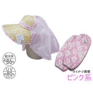 遮光 UVカット 麦わら 日よけ 帽子 腕カバー 柄おまかせ セット 日本製 農作業 ガーデニング 農涼さわやか ピンク系 No.310SET|yabumoto