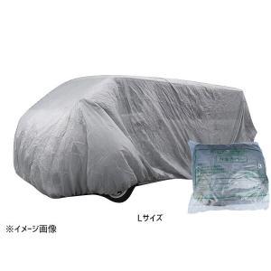 防水性自動車養生カバー NSカバー Lサイズ 大型乗用車用 不織布|yabumoto